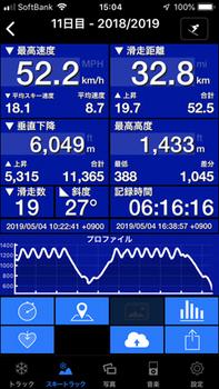 IMG_1450.jpg