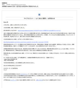 trango_4.jpg